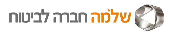 לוגו שלמה חברה לביטוח