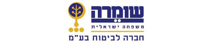 לוגו שומרה