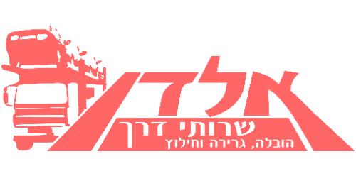 לוגו אלדן
