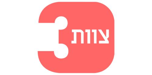 לוגו צוות3